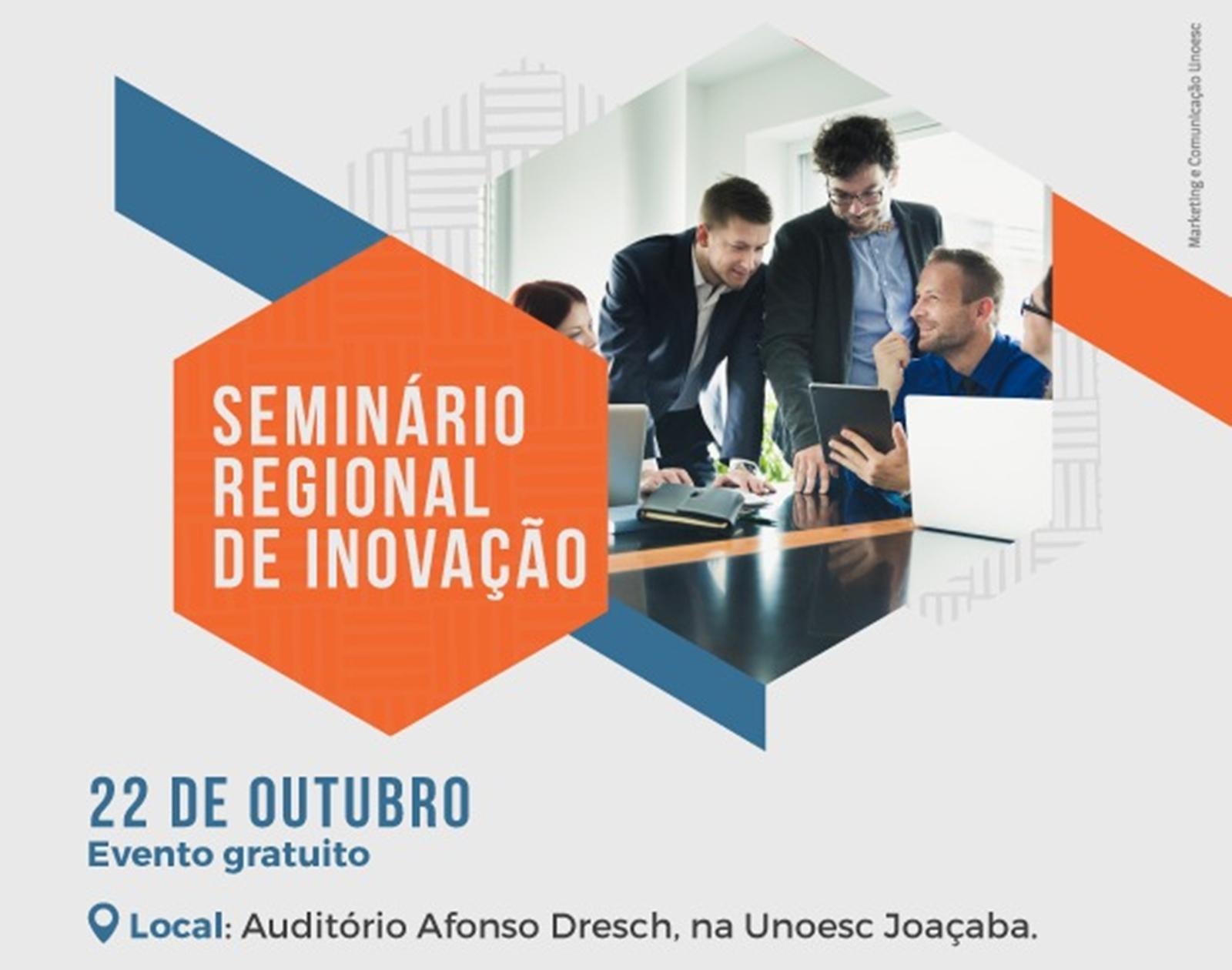 Seminário Regional sobre Inovação acontecerá em Joaçaba
